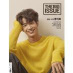 韓国芸能雑誌 THE BIG ISSUE KOREA(ビッグ・イッシュ・コリア) 2018年 No.186 (リウ・イーハオ表紙/パク・ジェジョン、アンニョンハシンガヨン記事)