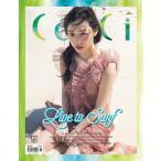 韓国女性雑誌 CeCi Another choice 2017年 6月号 (ソルリ表紙/CNBLUEのイ・ジョンシン、ASTRO、PRISTIN、タクヤ&ウォンホ記事)