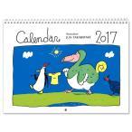 Yahoo!にゃんたろうず NiYANTA-ROSE!(セール/過去カレンダー)2017 高畠純オリジナルカレンダー 絵本館