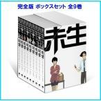 韓国語のマンガ ミセン(未生)完全版 ボックスセット 全9巻(ドラマ原作)