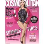 韓国女性雑誌 COSMOPOLITAN 2018年 7月号 (CL表紙/チョン・ウソン、パク・ジョンミン、BLACKPINKのジェニ、キム・ソヒョン、HIGHLIHGT記事)