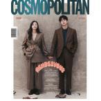 韓国 雑誌 COSMOPOLITAN 2021年 11月号 (キム・ダミ&チェ・ウシク表紙 Bタイプ/チョン・ホヨン、コ・ミンシ、Mudd the Student記事)