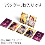 韓国 コミック グッズ『悪役のエンディングは死のみ コレクションカード vol.1(コレクティングカード)』(3枚入り/50種類からランダム)公式グッズ