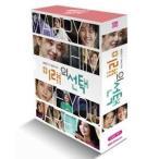 韓国ドラマ ユン・ウネ、イ・ドンゴン、チョン・ヨンファ 主演「未来(ミレ)の選択」(通常盤:6 DISC)