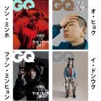 韓国男性雑誌 GQ(ジーキュー) 2019年 12月号 (表紙4種類から選択:WINNERのソン・ミンホ&オ・ヒョク&NU'ESTのファン・ミンヒョン&イ・ドンウク)