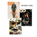 韓国 男性 雑誌 GQ(ジーキュー) 2020年 9月号 (表紙ランダム発送/NU'ESTのファン・ミンヒョン、エリック・ナム、イ・テファン、BLOO記事)