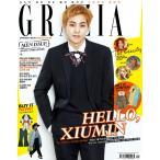 韓国芸能雑誌 GRAZIA(グラーツィア)2017年 1月号 (EXOのシウミン表紙/チョン・ジヒョン、ヘリ、イ・シヨン、キム・アジュン記事)
