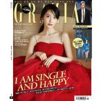 韓国芸能雑誌 GRAZIA(グラーツィア)2017年 5月号 (少女時代のユナ表紙)