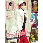 韓国芸能雑誌 GRAZIA(グラーツィア)2017年11月号(少女時代のスヨン表紙/パク・シネ、アン・ジェヒョン、イ・ドンフィ、イ・ユジン記事)