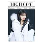 韓国芸能雑誌 HIGH CUT(ハイカット) 207号 (シン・ミナ表紙/ライアン・ゴズリング&ハリソン・フォード記事)