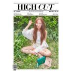韓国芸能雑誌 HIGH CUT(ハイカット) 222号 (パク・ミニョン表紙/ソ・ガンジュン記事)