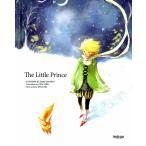 英語の童話 The little prince (星の王子さま) 〜美しい古典シリーズ1 英語版