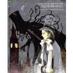 韓国語の絵本/童話 『ジキル博士とハイド氏』 美しい古典シリーズ24