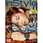 Yahoo!にゃんたろうず NiYANTA-ROSE!韓国女性雑誌 InStyle(インスタイル)2017年 10月号 (Wanna Oneのカン・ダニエル表紙/2PMのニックン、Nucksal、ハンヘ、Junoflo記事)
