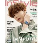 Yahoo!にゃんたろうず NiYANTA-ROSE!韓国女性雑誌 InStyle(インスタイル) 2018年 2月号 (イ・ジョンソク表紙/HIGHLIGHT、パク・ハンビョル、ユク・ソンジェ、ナナ記事)