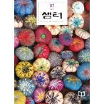 韓国語 雑誌  教養『月刊 セムト(泉)2019年7月号』俳優:チ・チャンウク