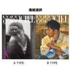 韓国男性雑誌 L'OFFICIEL HOMMES YK EDITION(ロフィシェルオムYKエディション) 2018年 4号 (イ・スンギ表紙選択/NCT 127記事)