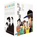 韓国語のマンガ  『神と共に』ボックスセット全8巻 チュ・ジフン&ハ・ジョンウ、EXO ディオ出演の映画「神と共に」原作