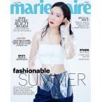 韓国女性雑誌 marie claire(マリ・クレール) 2018年 7月号 (コン・ヒョジン表紙/サンダラ・パク、イ・ロハン記事)