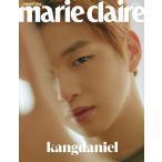 韓国女性雑誌 marie claire(マリ・クレール) 2020年 2月号 (カン・ダニエル 表紙 C)