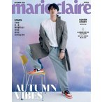 韓国 雑誌 marie claire マリ・クレール 2021年 10月号 (コン・ユ表紙 Bタイプ/SF9のロウン、Red Velvetのスルギ、ユ・テオ、ユン・ジソン、ユア記事)