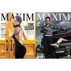 韓国男性雑誌 MAXIM KOREA(マキシム・コリア)2015年 09月号(藤井美菜&キム・ビョンオク両面表紙/ケ・ボムジュ、Stellar記事)