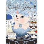 韓国語のぬりえ本  Colorful Jetoy カラフルジェトイ 2 カラーリングブック(大人の塗り絵)