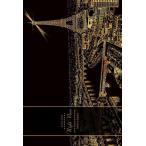 スクラッチブック(大人の塗り絵) ナイトビュー Vol.1:ヨーロッパ(韓国輸入版) Scratch Book Night View