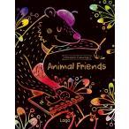 スクラッチブック(大人の塗り絵) アニマルフレンズ(韓国輸入版) Scratch Coloring Book:Animal Friends