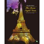 ショッピングあしながおじさん スクラッチブック(大人の塗り絵)ザ・ムーンナイトビュー The Moon Night View Scratch Book(スクラッチペンつき)