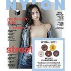 韓国女性雑誌 NYLON(ナイロン)2015年05月号 (水原希子表紙/Red Velvet、B1A4のジニョン&ゴンチャン、キム・ゴウン&パク・ボゴム記事)