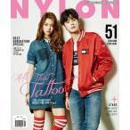韓国女性雑誌 NYLON(ナイロン) 2017年 5月号 (ASTROのチャ・ウヌ&キム・ドヨン表紙/SISTARのヒョリン&ボラ、Block Bのピオ記事)
