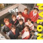 韓国女性雑誌 NYLON(ナイロン) 2018年 5月号 (UNB表紙/APRIL、セソニョン、ユン・タンタン、Woogie、リア・キム記事)