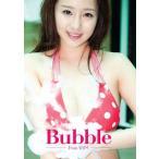 やさしいグラマー 写真集 BUBBLE feat オム・サンミ 韓国写真集