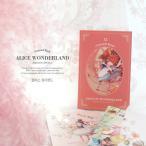 かわいい不思議の国のアリスのイラストカード♪プレゼントにも。