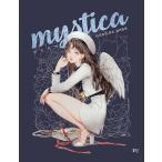 韓国語 ぬりえ 『ミスティカ Mystica�