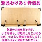★わけあり割引★木製 ブックスタンド 超ワイドサイズ 60×26センチ ダブルサイズ 14段階調節 折りたたみ式 読書台 書見台 S3(輸入品)