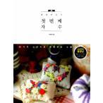 韓国語の刺繍の本 『パンダオンニの初めての刺繍』 著:パク・ジュニョン