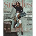 韓国女性雑誌 Singles(シングルズ)2015年 10月号(ハン・イェスル表紙/VIXXのケン、チョ・ジョンソク、少女時代のソヒョン、ソン・ダムビ、水原希子記事)