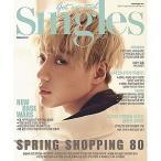 韓国女性雑誌 Singles(シングルズ)2016年 03月号 (SHINeeのテミン表紙/加瀬亮、チ・ジニ記事)