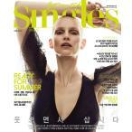 韓国女性雑誌 Singles(シングルズ) 2017年 6月号 (チュウォン、WINNERのイ・スンフン、少女時代のユリ記事)