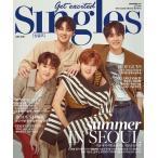 韓国女性雑誌 Singles(シングルズ) 2018年 7月号 (NU'EST W表紙)