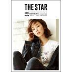 韓国芸能雑誌 THE STAR(ザ・スター)2017年 4月号 (ソ・ヒョンジン表紙)