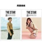 韓国芸能雑誌 THE STAR(ザ・スター) 2018年 3月号 (イ・ジュンギ&Weki Mekiのキム・ドヨン両面表紙/PENTAGON、INFINITE記事)