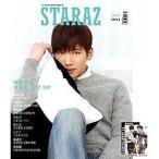 韓国芸能雑誌 STARAZ(スターエイジ)2015年03月号(イ・ジョンソク、パク・シネ、2PMのジュノ記事/INFINITE Hスペシャルフォトブック録付付き)