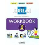 韓国語教材 カナタ KOREAN For Foreigners 初級2 ワークブック WORKBOOK2:(English Japaneses Chinese)