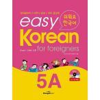 韓国語教材 Easy Korean For Foreigners 5A  イージーコリアン 5A(外国人のためのやさしい韓国語 5A)【本+CD1枚】