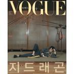 韓国女性雑誌 VOGUE(ヴォーグ) 2020年 11月号 (BIGBANGのG-DRAGON表紙:C Type)