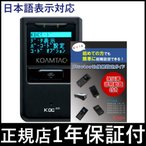 KDC 200iM amp 接続設定ガイド 2点セット せどり 初心者向け USB Bluetooth 搭載 バーコードスキャナー ワイヤレス レーザー 日本語表示対応 iPhone 接続可能