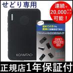 せどり専用 KDC20i & 接続設定ガイド 2点セット バーコードリーダー USB Bluetooth バイブ レーション機能搭載 バーコードスキャナー iPhone 接続可能